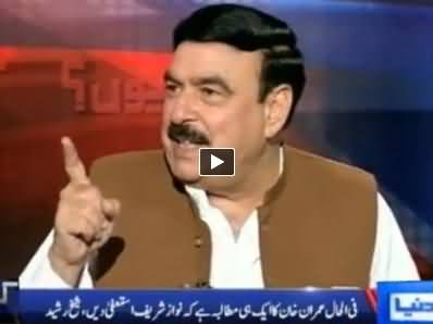 Kyun (Sheikh Rasheed Ahmad Exclusive Interview) – 8th August 2014
