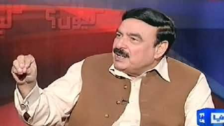 Kyun (Sheikh Rasheed Ahmad Exclusive Interview on Current Issues) – 19th July 2014