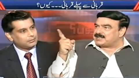 Kyun (Sheikh Rasheed Ahmad Exclusive Interview with Arshad Sharif) - 8th June 2014