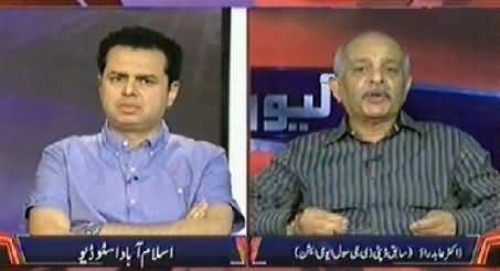 Kyun (Who is Responsible For Karachi Airport Attack) – 13th June 2014