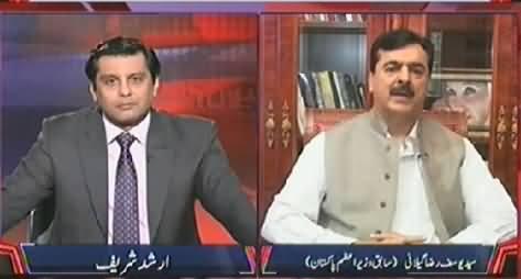 Kyun (Yousaf Raza Gillani Interview About Iftikhar M Chaudhry) – 5th July 2014
