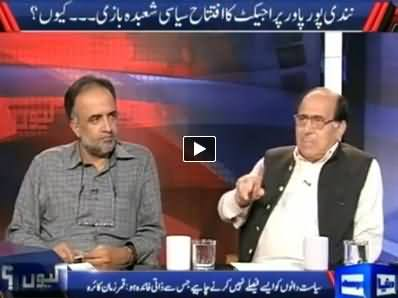 Kyun (Zardari Supports Recounting in Four Constituencies) – 18th July 2014