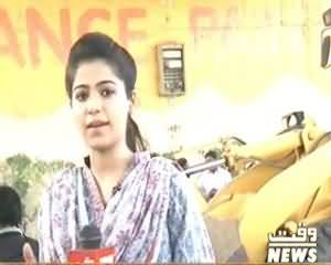 Labb Azaad On Waqt News – 10th April 2014