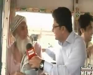 Labb Azaad On Waqt News – 4th September 2015