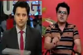 Labb Azaad On Waqt News (Budget Special) – 26th May 2017