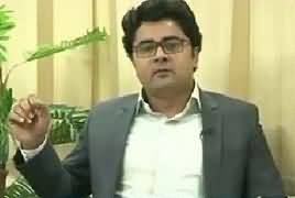 Labb Azaad On Waqt News (Karachi Ki Sorat e Haal) – 13th January 2017