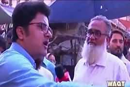 Labb Azaad On Waqt News (Politics of Karachi) – 16th November 2017