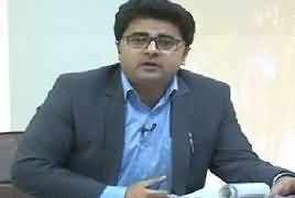Labb Azaad On Waqt News (Why Mother Tongue Ignored) – 24th February 2017