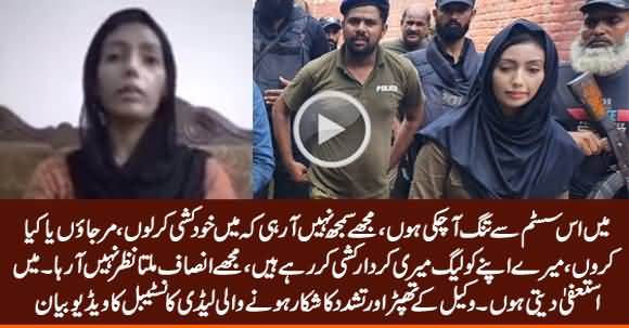 Lady Constable Faiza Who Was Slapped by A Lawyer Resigns, See Her Video Statement