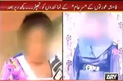 Lady Police Constables Work As Call Girls in Karachi, Caught Red Handed