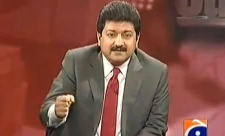 Lagao, Zoor Zoor Se Lagao - Hamid Mir Urges Students to Chant Go Nawaz Go