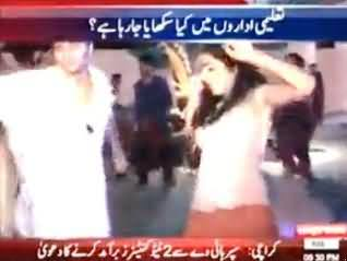 Lahore College Cultural Show - Boys and Girls Dancing Like Bollywood Guys