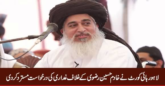 Lahore High Court Dismissed Treason Petition Against Khadim Hussain Rizvi
