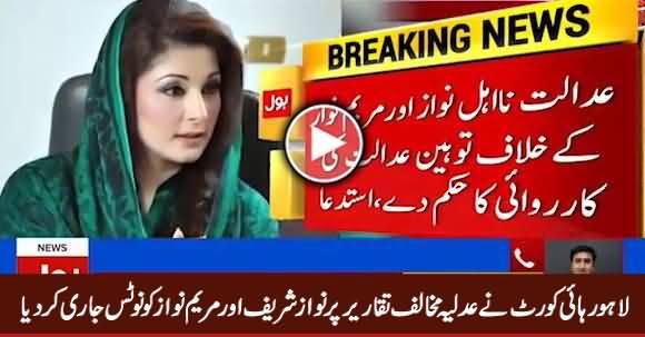 Lahore High Court Issues Notice to Nawaz Sharif & Maryam Nawaz Over Their Anti Judiciary Speeches