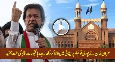 Lahore High Court Judges Severely Criticize Imran Khan Due to His Countrywide Protest