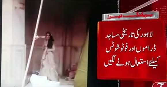 Lahore's Historical Mosques Being Used For Nikah Photo Shoot And Drama's Rehearsal
