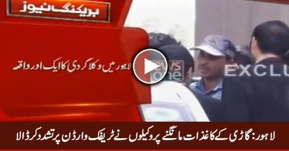 Lahore Mein Lawyers Ne Traffic Warden Ko Tashadud Ka Nishana Bana Dala