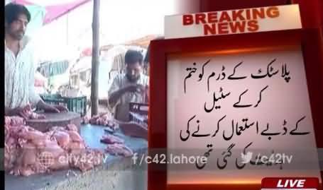 Lahore Mein Murghi Zibah Na Karne Wale 4000 Qasayion Ko Notice Jari