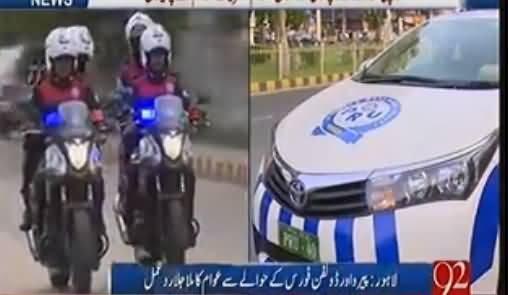 Lahore Mein Shahbaz Sharif Ki Tayyar Karda Dolphin Force Bhi Corruption Karne Lagi