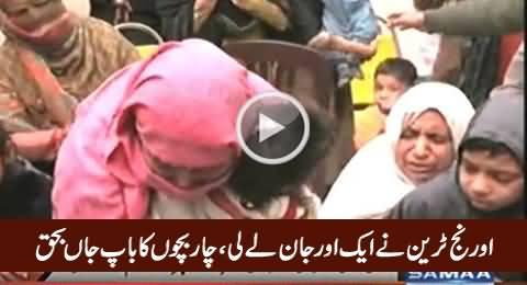 Lahore Orange Train Project Ne Aik Aur Jaan Le Li, 4 Bachon Ka Baap Jaan Bahaq