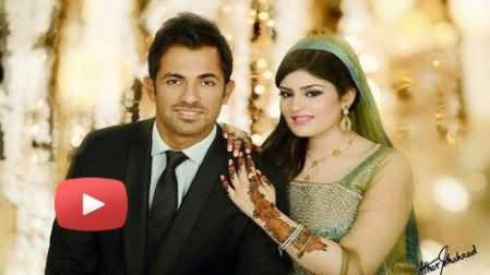 Lahore police registers FIR against Wahab Riaz for violating one dish rule in his marriage