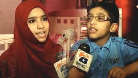 Lahore: Talented Siblings Became Youngest Certified Ethical Hackers