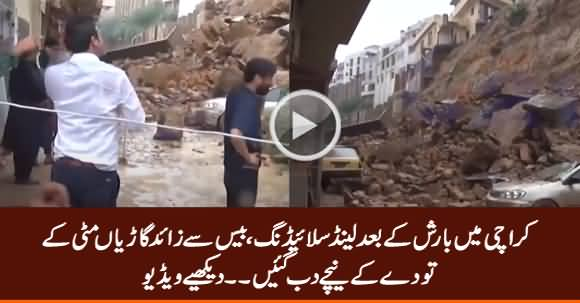 Landsliding in Karachi After Rain, Several Cars Buried