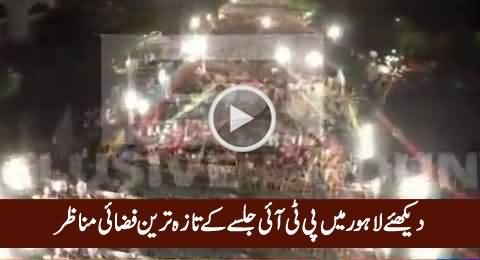 Latest Aerial View of PTI Jalsa At Charing Cross Lahore, Exclusive Video