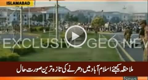 Latest Situation of Dharna in Islamabad Red Zone - Dharnay Ka Tamasha Jaari