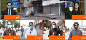 Latest Situation of Lockdown in Different Cities of Pakistan