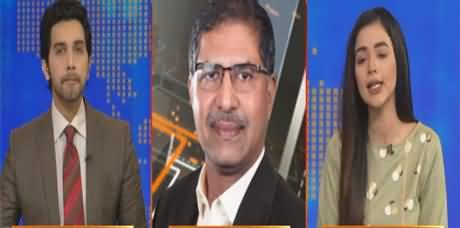 Law Expert Ali Zafar Talk to GNN About Senate Elections