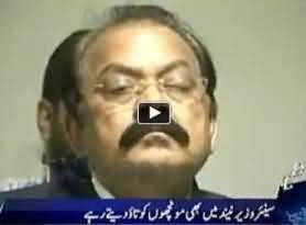 Law Minister Rana Sanaullah Sleeping During Briefing in Faisalabad
