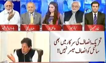 Lawyers Are The Biggest Hurdle Between Justice in Pakistan - Haroon Rasheed