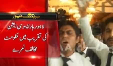 Lawyers Chanting Go Nawaz Go in APC of Lahore Bar Association