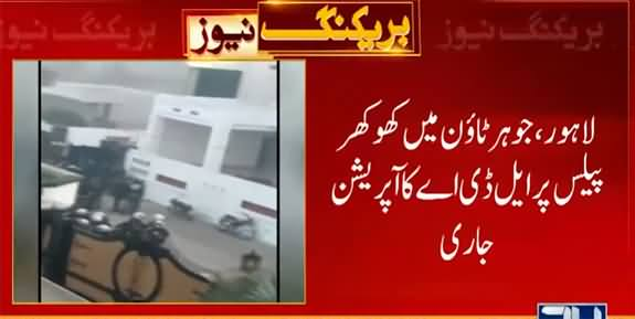 LDA Launches Operation Against Khokhar Palace, Roads Closed, Heavy Police Deployment