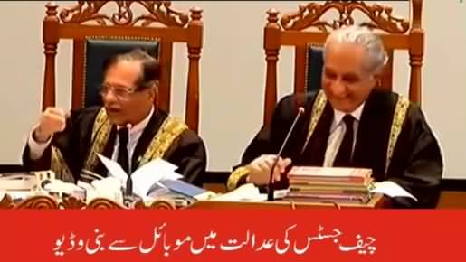 Leaked Footage of Supreme Court During Case Hearing