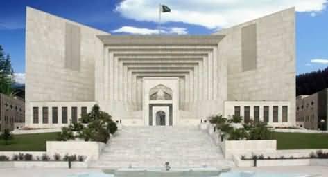 Leaked Audio of Court Proceedings Of Panama Case Judgment
