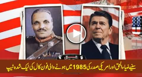 Leaked Telephonic Conversation Between President Zia ul Haq and US President Reagan in 1985