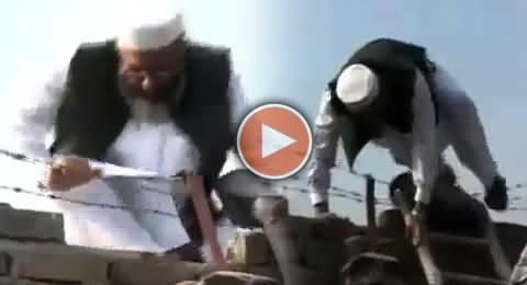Leaked Video of Jamat e Islami Chief Siraj ul Haq Running Away From Police