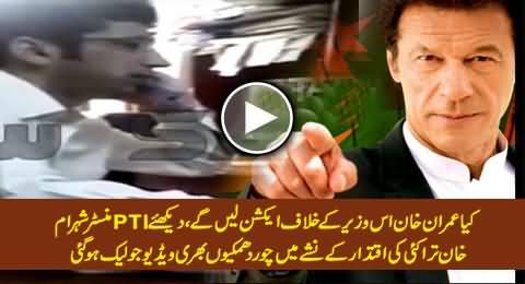 Leaked Video of KPK Health Minister Shahram Khan Tarakai, Threatening Candidates