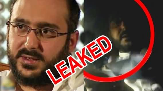 LEAKED VIDEO of Yousuf Raza Gilani's Son Ali Haider Gilani Buying Senate Votes