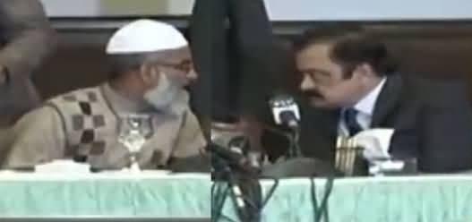 Leaked Video: Rana Sanaullah Dictating Zainab's Father About His Demands