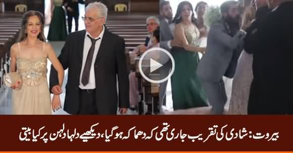 Lebanon: Dramatic Footage Shows Wedding Interrupted by Beirut Blasts