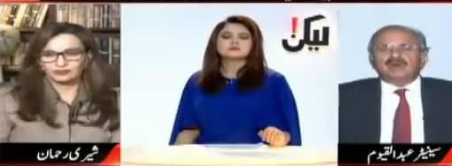 Lekin (America Ki Pakistan Ko Dhamkian) - 5th January 2018