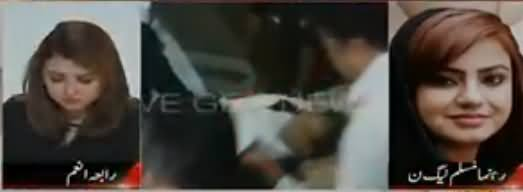 Lekin (Attack on Interior Minister Ahsan Iqbal) - 6th May 2018