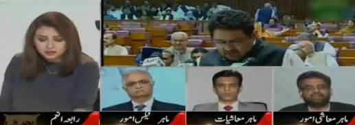 Lekin (Budget 2018-19 Paish, Opposition Ka Shoor) - 27th April 2018