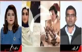 Lekin (Imran Khan Ki Teesri Shadi?) - 6th January 2018