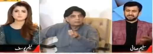 Lekin (Judicial Martial Law, Chaudhry Nisar) - 23rd March 2018