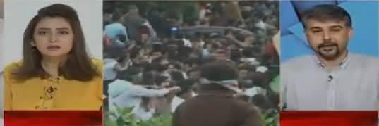 Lekin (Karachi Ki Siasat Mein Taizi) - 12th May 2018