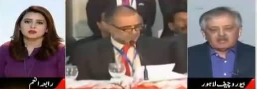 Lekin (Kia Nawaz Sharif Phir Jila Watan Honge?) - 31st December 2017